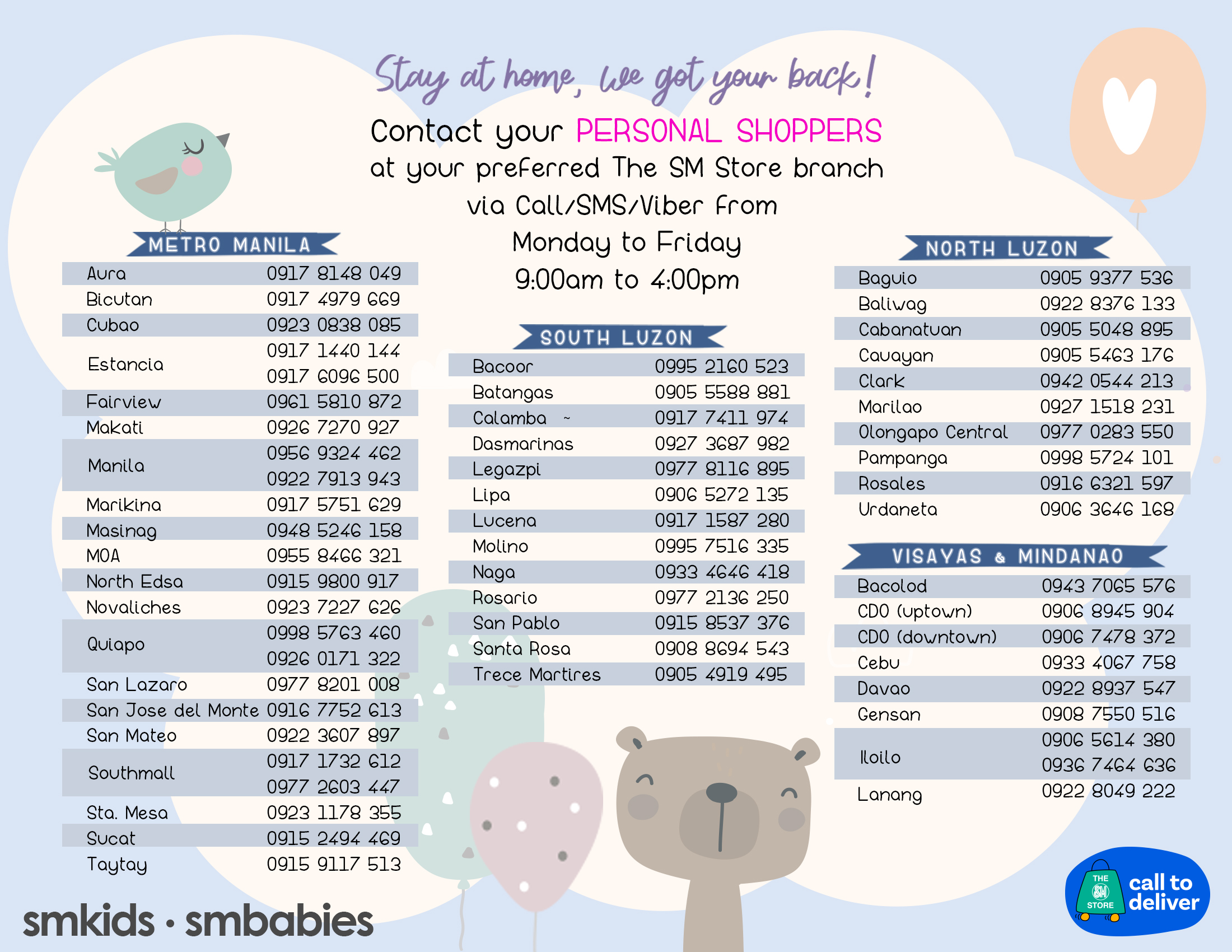 SM Personal Shopper contact numbers